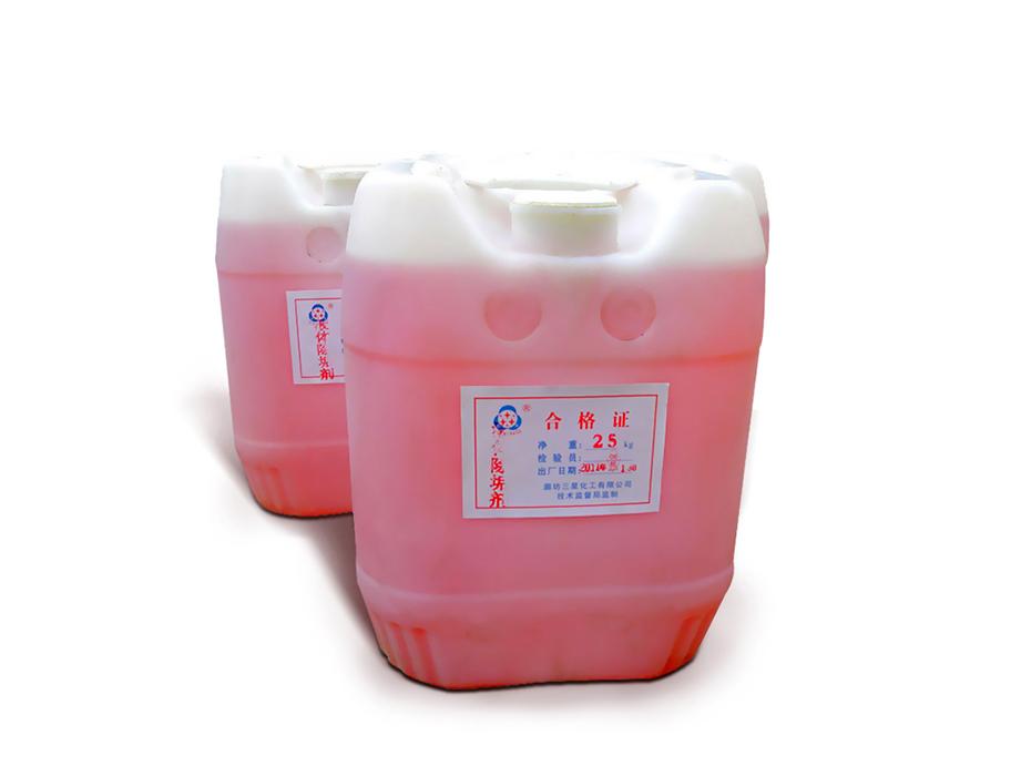 锅炉液体除垢剂